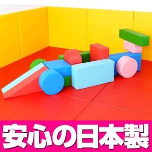 積み木クッション レーシングカーセット/キッズコーナー セール プレゼント キッズスペース|isuharikoubou