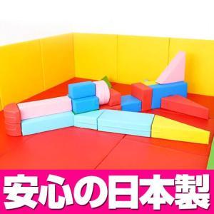 積み木クッション 飛行機セット/キッズコーナー セール プレゼント キッズスペース|isuharikoubou