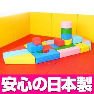 積み木クッション 船セット/キッズコーナー セール プレゼント キッズスペース 特価 お得|isuharikoubou