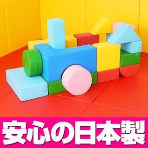 積み木クッション 機関車セット/キッズコーナー セール プレゼント キッズスペース|isuharikoubou