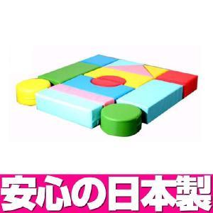 激安 キッズコーナー クッション 積み木クッション Aセット ks1-a/日本製 人気のキッズコーナー|isuharikoubou
