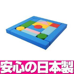 激安 キッズコーナー クッション 積み木クッション A枠セット ks2-aw/日本製 人気のキッズコーナー|isuharikoubou