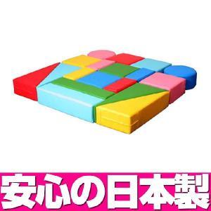 激安 キッズコーナー クッション 積み木クッション Bセットks3-b/日本製 人気のキッズコーナー|isuharikoubou