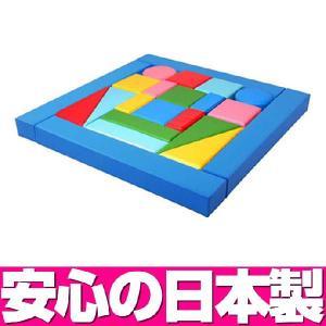 激安 キッズコーナー クッション 積み木クッション B枠セット ks4-bw/日本製 人気のキッズコーナー|isuharikoubou