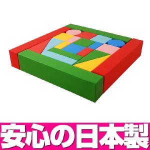 激安 キッズコーナー クッション 積み木クッション A・B枠セット ks5-abw/日本製 人気のキッズコーナー|isuharikoubou