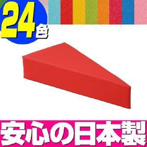 キッズコーナー クッション 積み木 KT−10/クッション 子供 ブロック|isuharikoubou