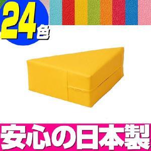 クッション 積み木 KT−2/キッズコーナー 人気 日本製 ブロック キッズ|isuharikoubou