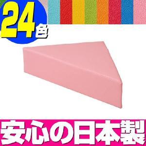 キッズコーナー クッション積み木 KT−3|isuharikoubou