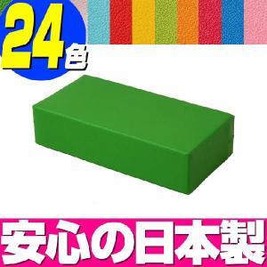 キッズコーナー クッションマット 積み木 KT−4/ブロック 遊具|isuharikoubou