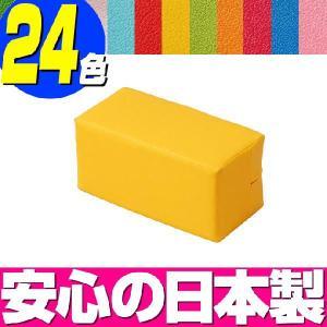 キッズコーナー クッション 積み木 KT−9/日本製 キッズ おもちゃ ブロック 子ども|isuharikoubou