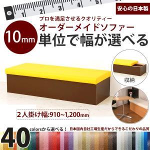 収納 ベンチシート クード(レザータイプ) 2人掛け/ベンチ 収納 木製 椅子|isuharikoubou