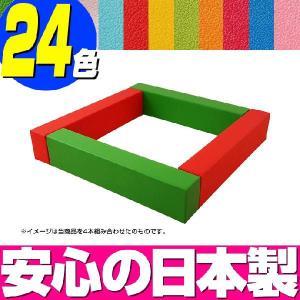 クッション 積み木枠 KW−2 (1本) / キッズコーナー 日本製 キッズ 幼稚園 保育園 おもちゃ|isuharikoubou