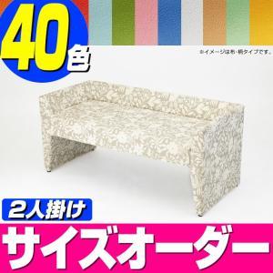 ベンチソファー リザード W1200(レザータイプ) 2人掛け / ロビーチェア 待合 ソファ 長椅子 脚付き ベンチ おしゃれ 長いす 北欧 家具 isuharikoubou
