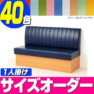(ベンチソファ)サイズオーダー家具 ベンチソファ ローガン(レザータイプ) 1人用(ダイニングベンチ)(日本製) isuharikoubou