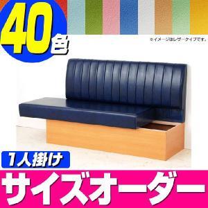 ベンチ 収納 ベンチソファー収納 ローガン(レザータイプ)長椅子 1人掛け|isuharikoubou