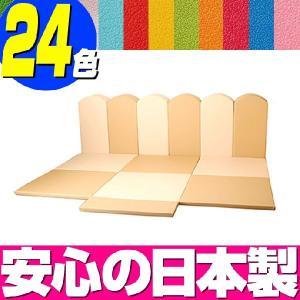 キッズコーナー ウォールマット マウンテンウォール 3畳タイプ/壁 保護シート 赤ちゃん プレイマット 保護 シール キッズ キッズスペース