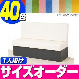 (ベンチソファ)サイズオーダー家具 ベンチソファ リーブ(レザータイプ) 1人用(ダイニングベンチ)(日本製) isuharikoubou