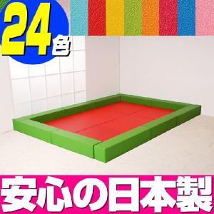 キッズコーナー リス20cm角セット 3畳プランA 日本製 24色|isuharikoubou