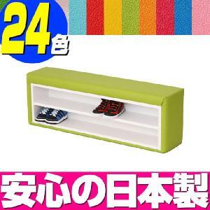 キッズコーナー シューズボックス SB−1/ くつばこ 靴箱 ラック キッズスペース|isuharikoubou