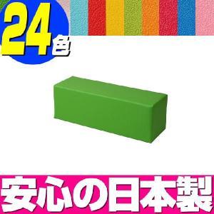 キッズコーナー バンビシリーズ サイドガード900/キッズルーム クッション ブロック|isuharikoubou