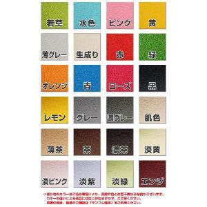 キッズコーナー バンビシリーズ サイドガード900/キッズルーム クッション ブロック|isuharikoubou|02