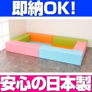 即納 キッズコーナー バンビ30cm角セット 1畳プランA スプリングカラー/クッション 日本製 キッズスペース 人気|isuharikoubou
