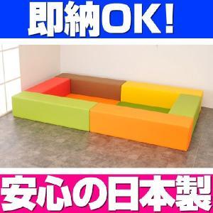 即納 キッズコーナー バンビ30cm角セット 1畳プランA オータムカラー/クッション 日本製 キッズスペース 人気|isuharikoubou