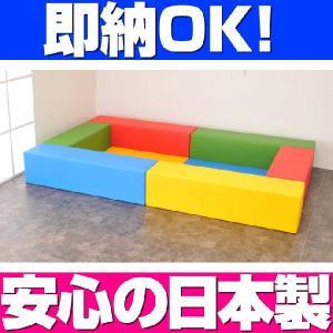 即納 キッズコーナー バンビ30cm角セット 1畳プランA ビビットカラー/クッション 日本製 キッズスペース 人気|isuharikoubou