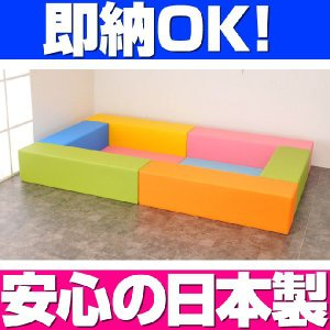 即納 キッズコーナー バンビ30cm角セット 1畳プランA パステルカラー/クッション 日本製 キッズスペース 人気|isuharikoubou