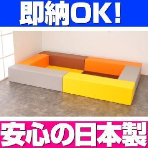 即納 キッズコーナー バンビ30cm角セット 1畳プランA マロンカラー/クッション 日本製 キッズスペース 人気|isuharikoubou