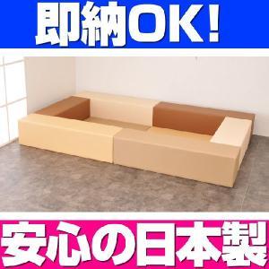即納 キッズコーナー バンビ30cm角セット 1畳プランA クッキーカラー/クッション 日本製 キッズスペース 人気|isuharikoubou