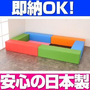 即納 キッズコーナー バンビ30cm角セット 1畳プランA エンニチカラー/クッション 日本製 キッズスペース 人気|isuharikoubou