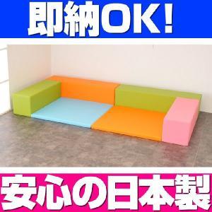 即納 キッズコーナー バンビ30cm角セット 1畳プランB スプリングカラー/クッション 日本製 キッズスペース 人気|isuharikoubou