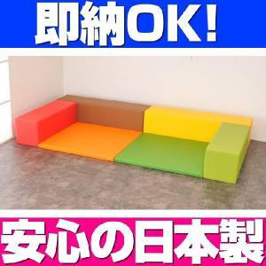 即納 キッズコーナー バンビ30cm角セット 1畳プランB オータムカラー/クッション 日本製 キッズスペース 人気|isuharikoubou