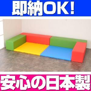 即納 キッズコーナー バンビ30cm角セット 1畳プランB ビビットカラー/クッション 日本製 キッズスペース 人気|isuharikoubou