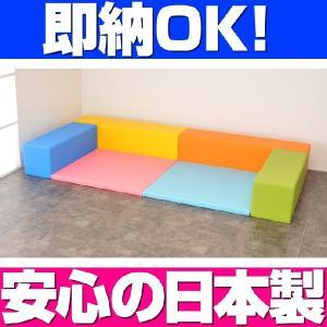 即納 キッズコーナー バンビ30cm角セット 1畳プランB パステルカラー/クッション 日本製 キッズスペース 人気|isuharikoubou