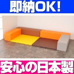即納 キッズコーナー バンビ30cm角セット 1畳プランB マロンカラー/クッション 日本製 キッズスペース 人気|isuharikoubou