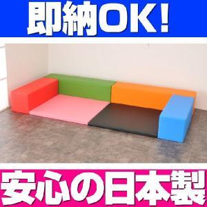 即納 キッズコーナー バンビ30cm角セット 1畳プランB エンニチカラー/クッション 日本製 キッズスペース 人気|isuharikoubou