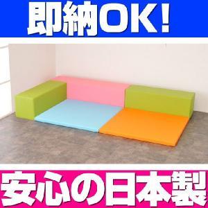 即納 キッズコーナー バンビ30cm角セット 1畳プランC スプリングカラー/クッション 日本製 キッズスペース 人気|isuharikoubou