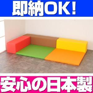 即納 キッズコーナー バンビ30cm角セット 1畳プランC オータムカラー/クッション 日本製 キッズスペース 人気|isuharikoubou