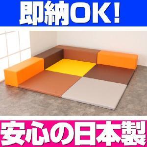 即納 キッズコーナー バンビ30cm角セット 2畳プランC マロンカラー/クッション 日本製 キッズスペース 人気|isuharikoubou