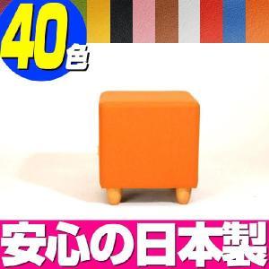 脚付 スツール KS-4HN(布・柄タイプ)/ボックススツール BOX STOOL 椅子 リビングチェア オットマン ファブリック|isuharikoubou