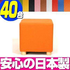 脚付 スツール KS-4N(布・柄タイプ)/ボックススツール BOX STOOL 椅子 リビングチェア オットマン ファブリック|isuharikoubou