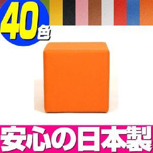 スツール KS-4P(布・柄タイプ)/ボックススツール BOX STOOL 椅子 リビングチェア オットマン ファブリック|isuharikoubou