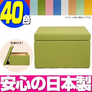 収納 スツール KS-6S(レザータイプ)/収納ボックス 合成皮革 一人掛け 収納付き 激安 ボックススツール 椅子|isuharikoubou