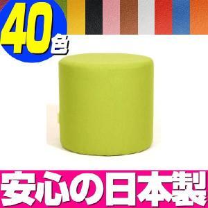 スツール MS-4P(レザータイプ)/合成皮革 一人掛け 激安 ボックススツール 椅子|isuharikoubou