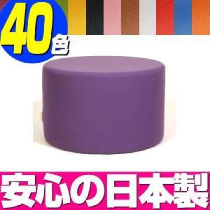 スツール MS-6P(レザータイプ)/合成皮革 一人掛け 激安 ボックススツール 椅子|isuharikoubou
