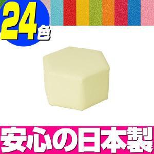 キッズ スツール H200mm/キッズ スツール キッズコーナー 椅子 子ども チェア|isuharikoubou
