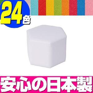 子供 スツール H250/キッズコーナー こども 椅子 いす キッズ スツール キッズソファ isuharikoubou