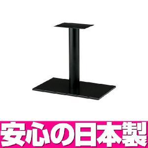 テーブル脚 角脚 [クレス](EV1-BL 750・ブラック)/店舗用家具 スチール デスク|isuharikoubou